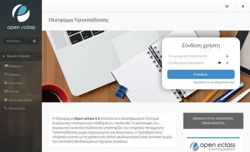 Χρονολογικά πρότυπα ιστοσελίδων