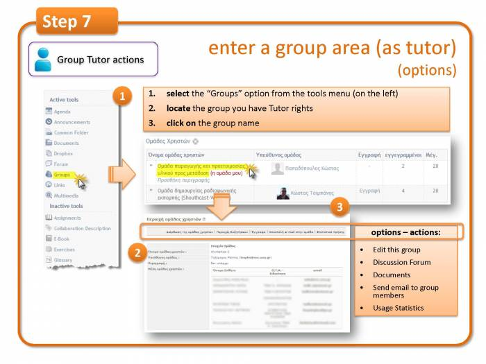 Step 7: collaboration management area