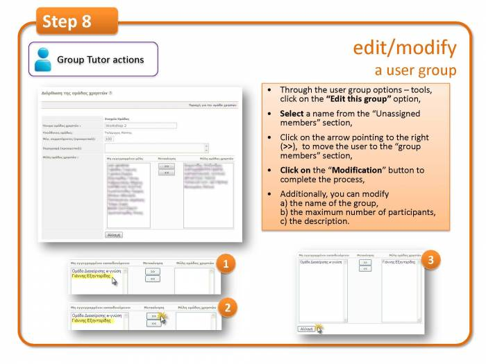 Step 8: edit/modify a user group