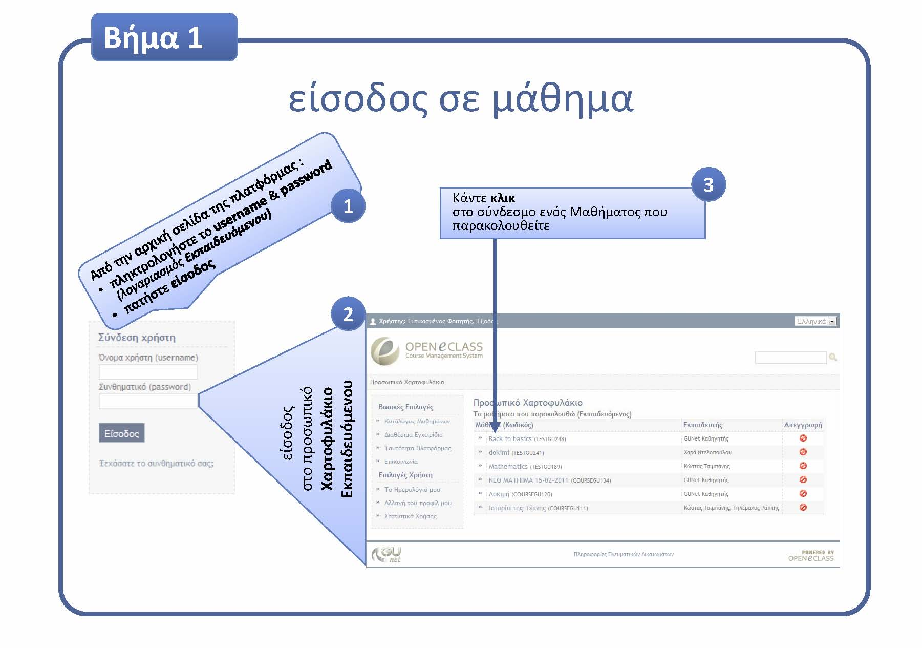 view_course_p1.jpg